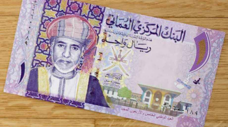 Geld im Oman