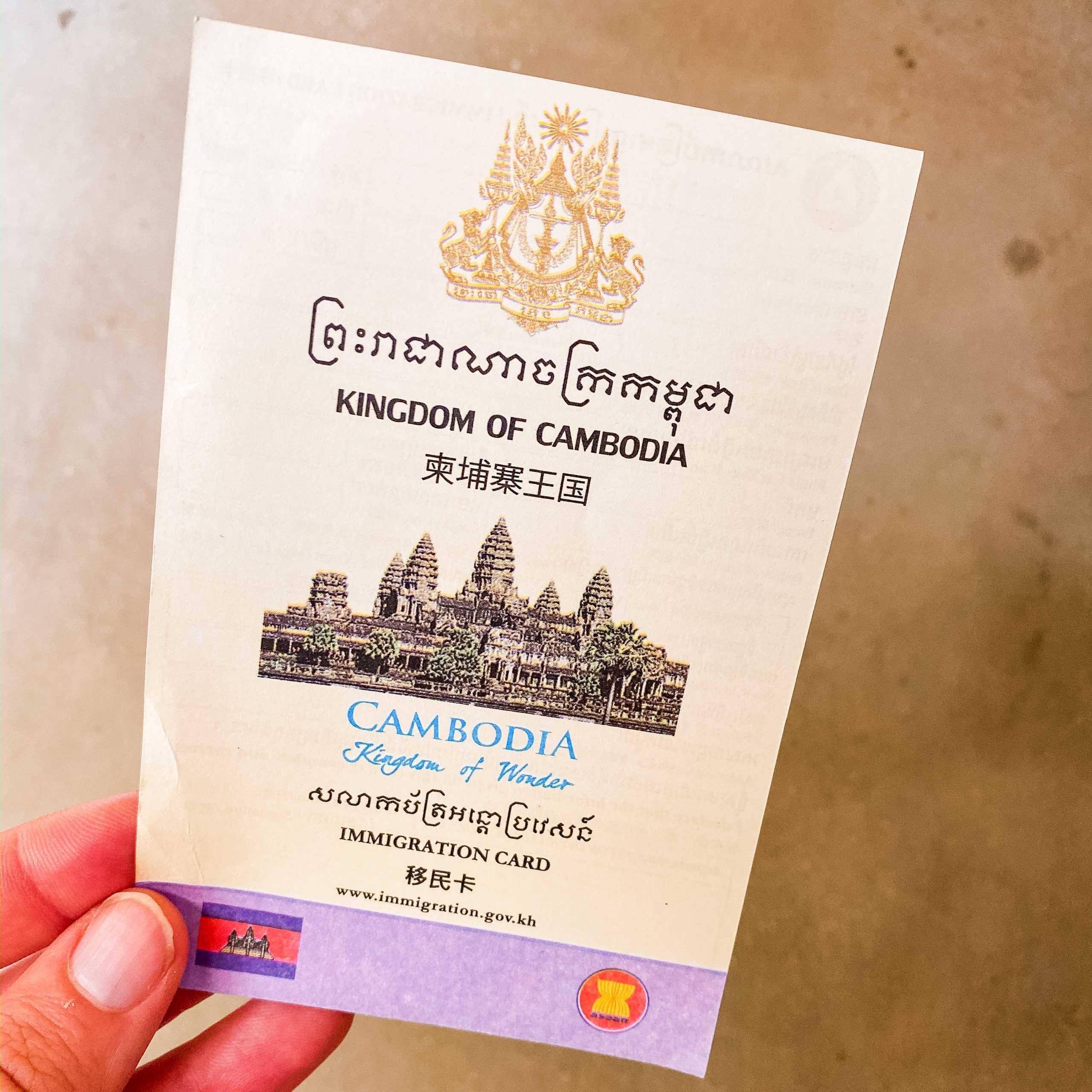 Immigration Cambodia