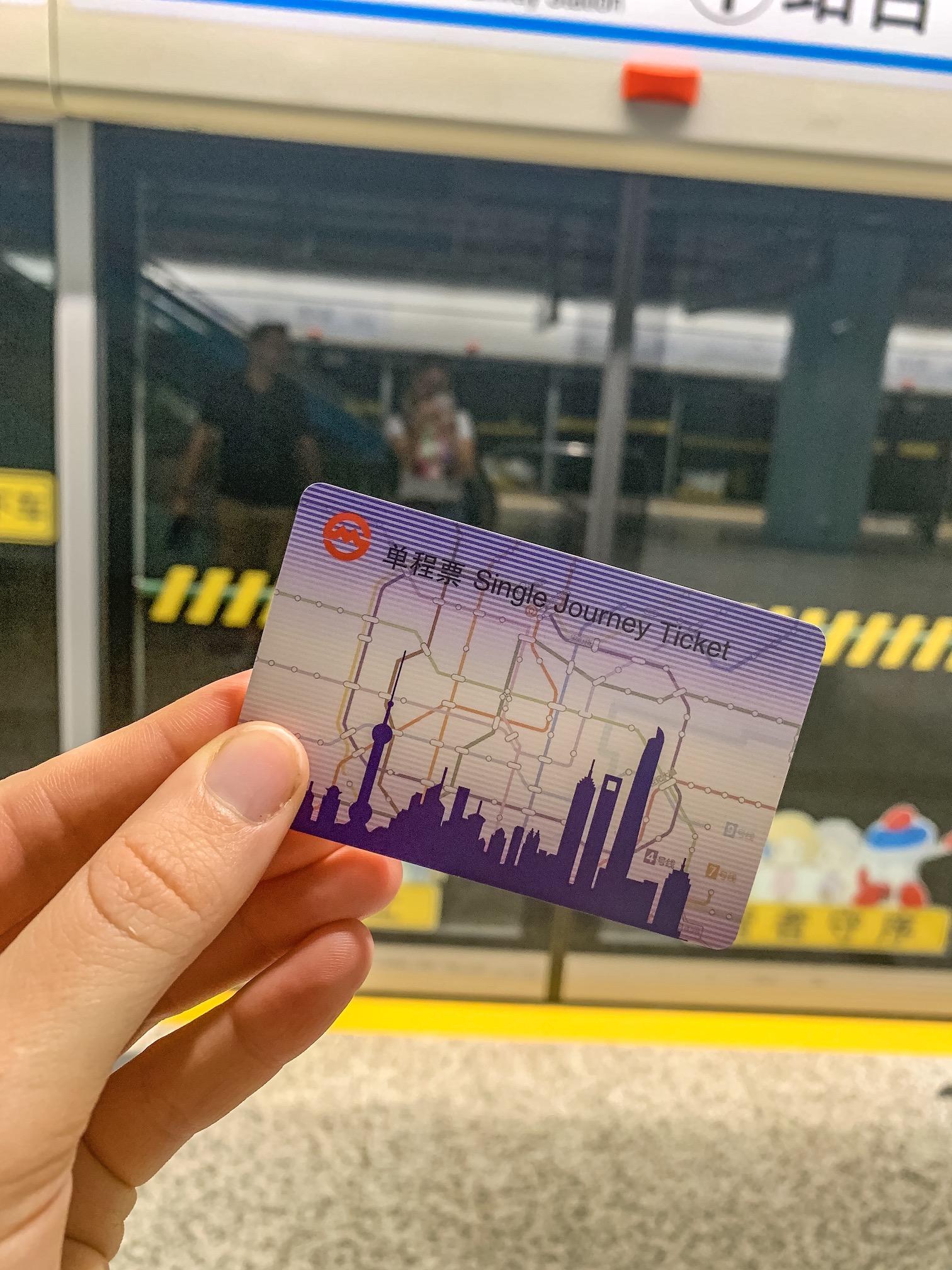 Reisetipps Shanghai